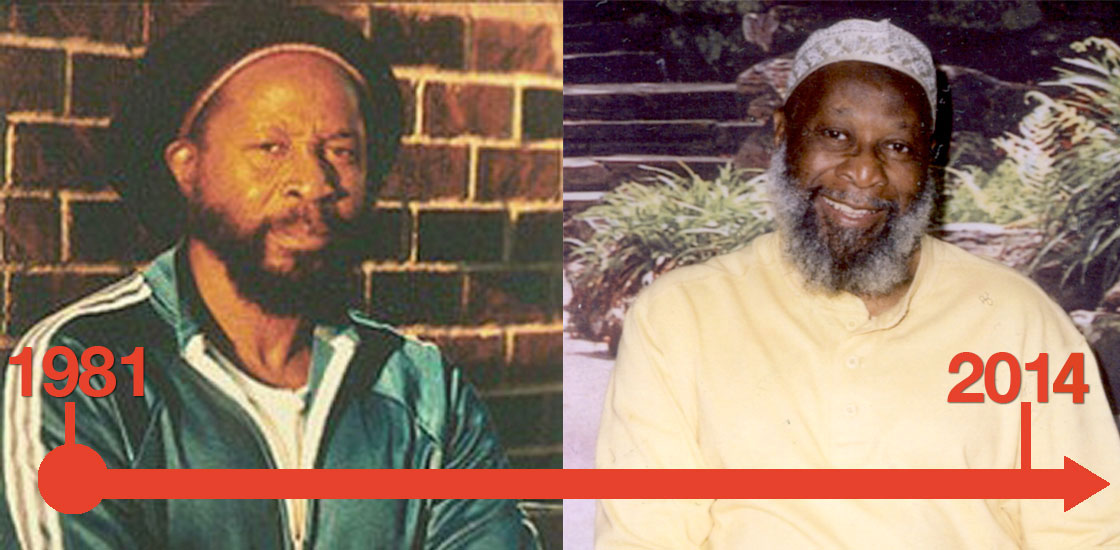Interview with Sekou Odinga, late 1980s, Marion Supermax Prison